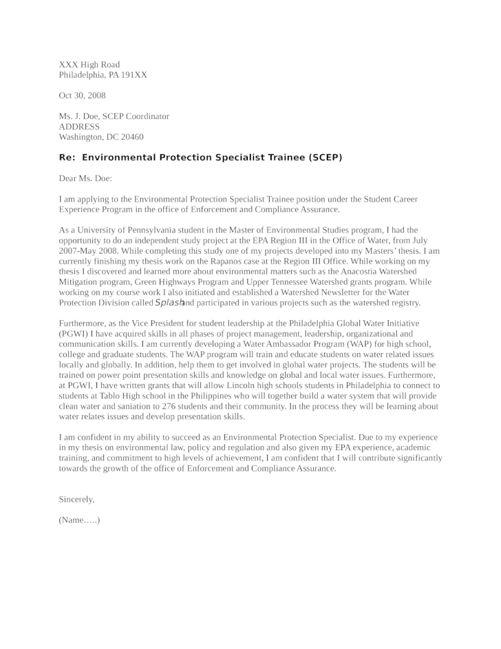 Environmental Protection Specialist Trainee Cover Letter Samples and Templates