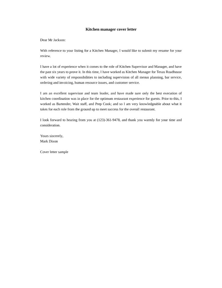 Cover Letter For Receptionist Traineeship | Sample Customer ...