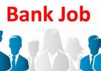 Career Objectives for Bank Job Page Image