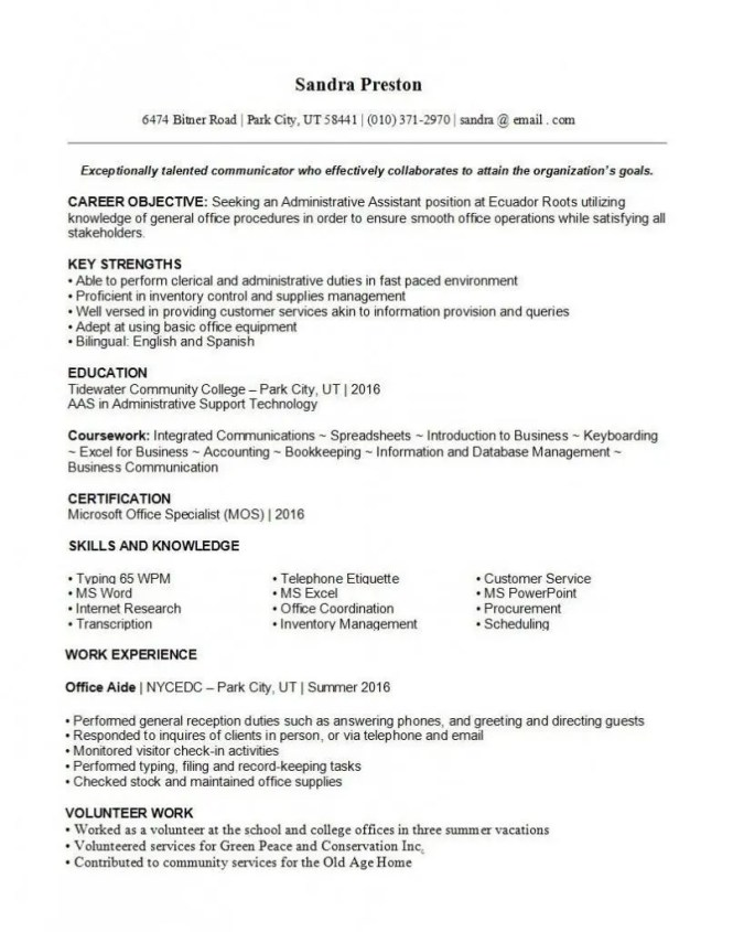 sample resume 2019