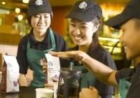Starbucks Barista Cover Letter Banner