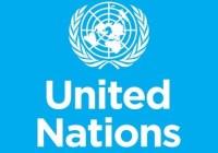 UN Jobs Cover Letter Page Image