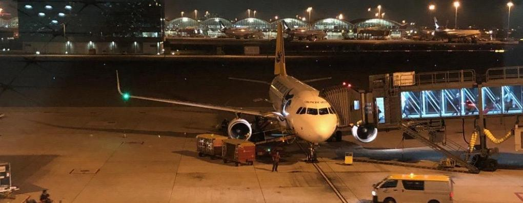 Review of Cebu Pacific flight from Hong Kong to Clark in Economy