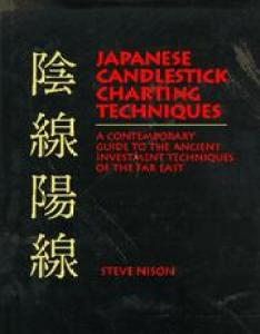 Cover of japanese candlestick charting techniques steve nison also open library rh openlibrary