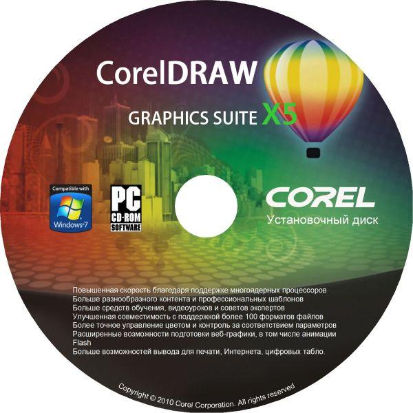 Free Corel Draw X5 Withkeygen Full Version