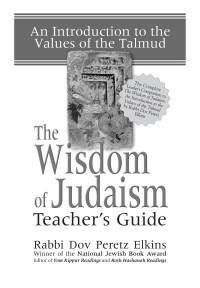 The Wisdom of Judaism Teacher's Guide 1st edition
