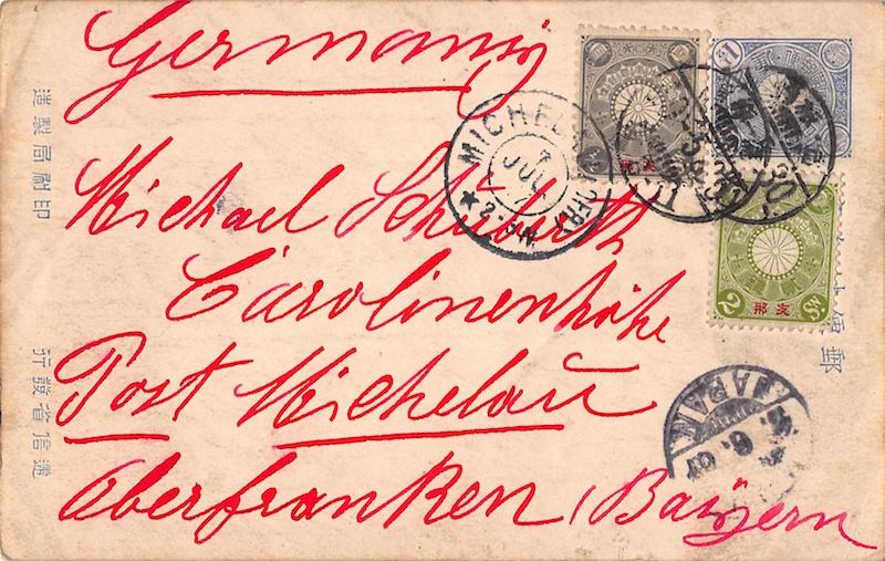 Postkarte aus Port Arthur