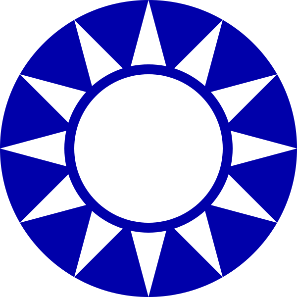 25.08.1912 – Gründung der Nationalen Volkspartei Chinas