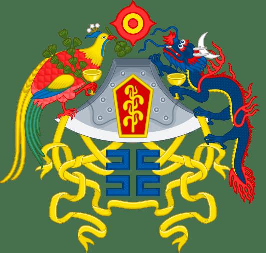 12.12.1915 – Yuan erklärte sich zum Kaiser