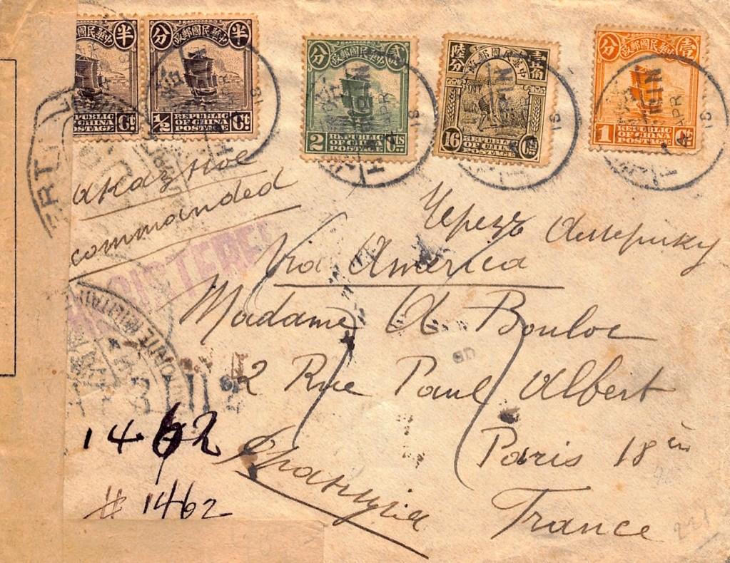 1918, Kriegspost-Einschreibebrief aus Harbin mit franz. Zensur