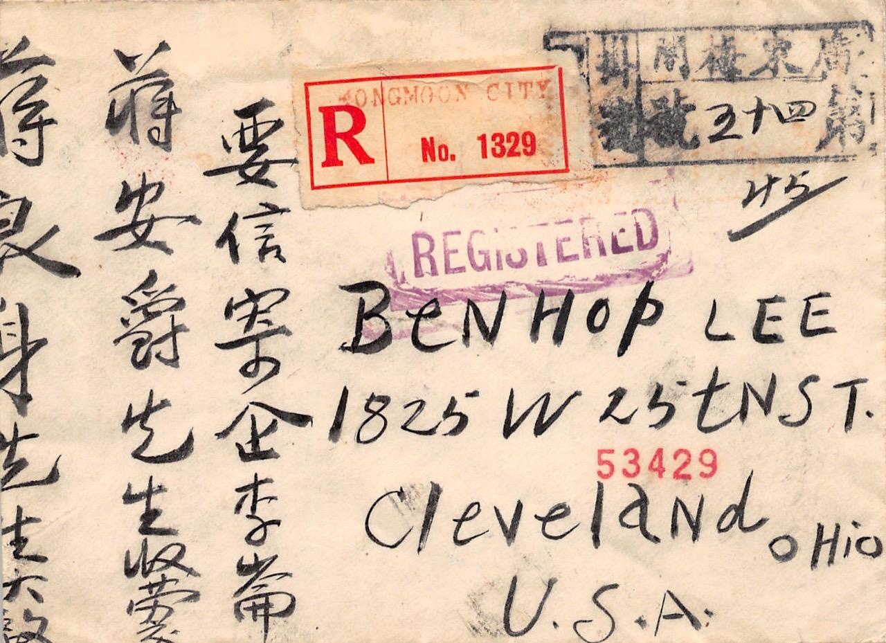 1926, Einschreiben aus Kongmoon (Jiangmen) nach Cleveland (USA)