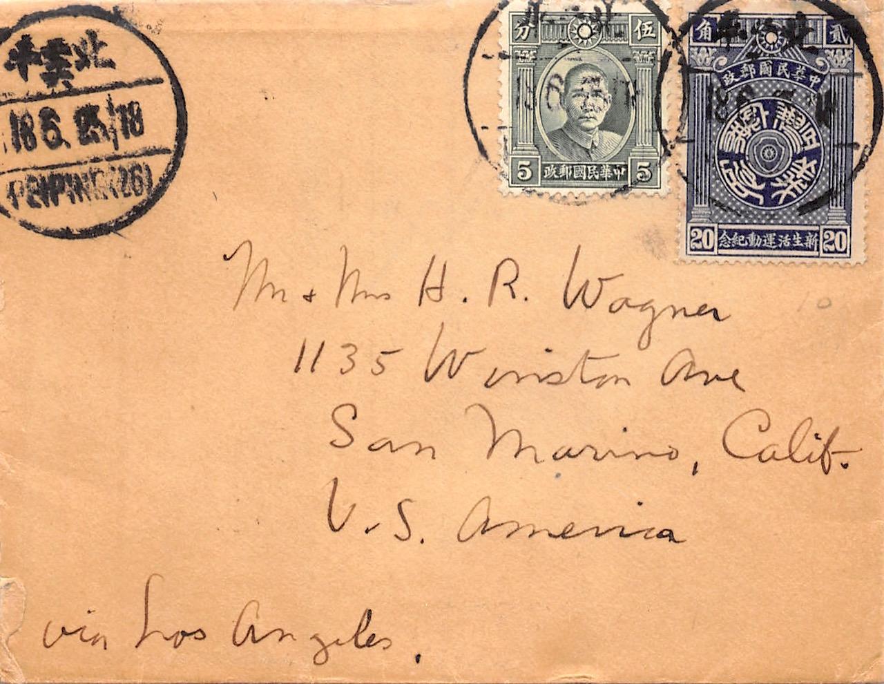 "1936, ""New Life Movement"" auf Brief aus Peiping nach Los Angeles (USA)"