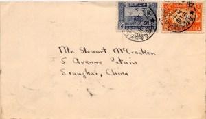 """1936, """"40 Jahre moderne Chinesische Post"""" auf Lokalbrief Shanghai"""
