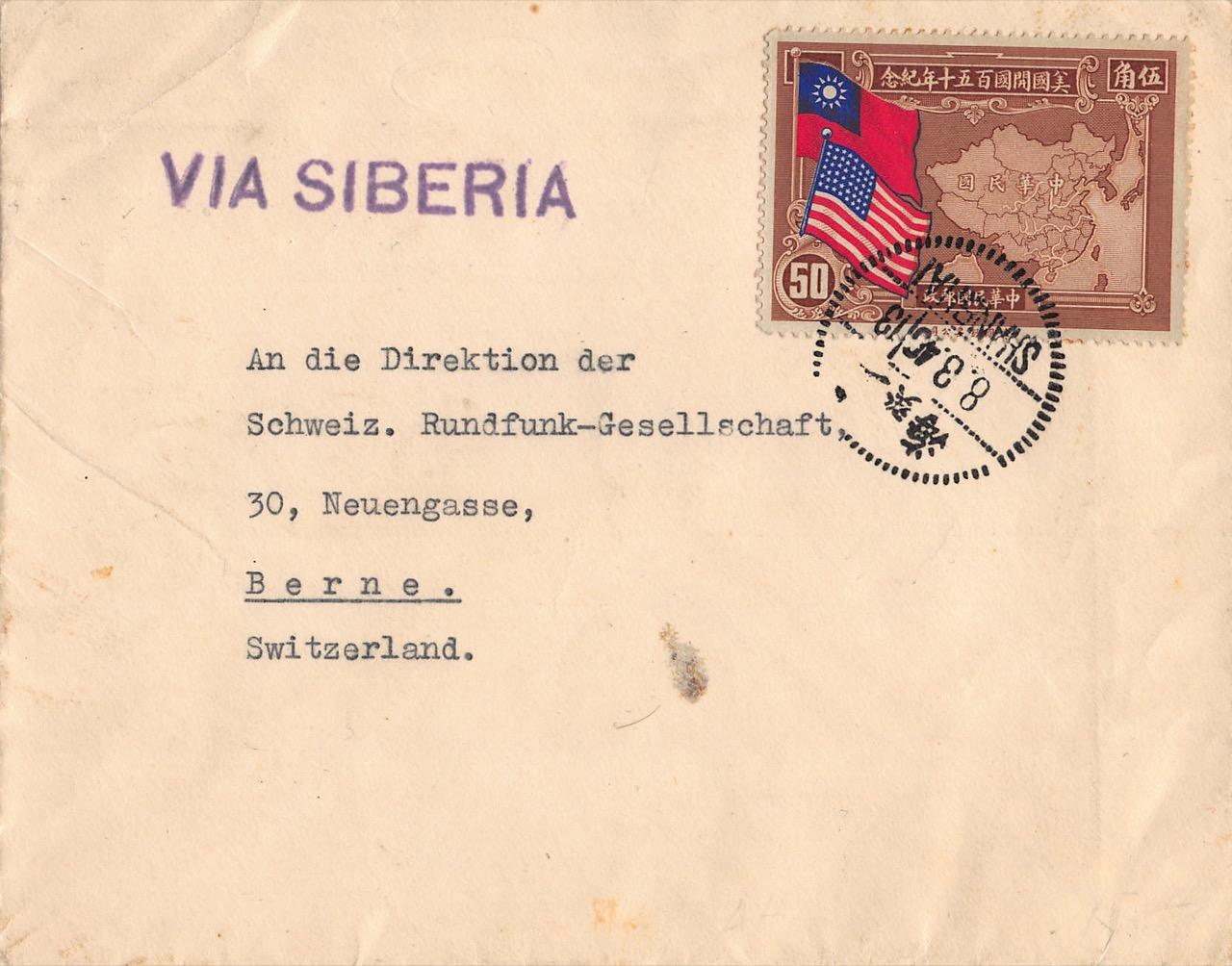 """1940, """"150 Jahre Verfassung der USA"""" auf Brief aus Shanghai in die Schweiz"""