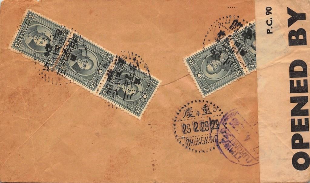 1940, seltener Zensur-Brief auf Hami-Alma-Ata-Luftpost-Route über Tihwa befördert