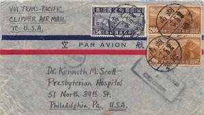 """1940, """"Wiederaufbau"""" auf Luftpostbrief aus Hunan über Kukong in die USA"""