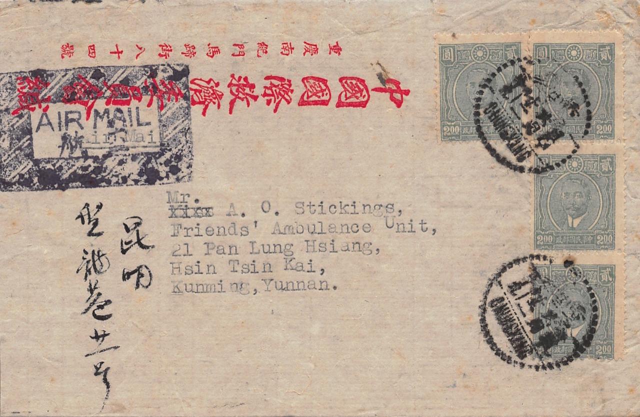 1945, Inland-Luftpostbrief aus Chungking nach Kunming mit seltenem Luftpoststempel
