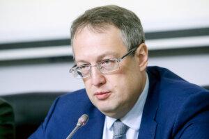 Anton Gerashchenko | KyivPost - Ukraine's Global Voice