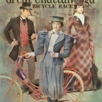 LitFuse Blog Tour Review: The Great Chattanooga Bicycle Race by Mike H. Mizrahi