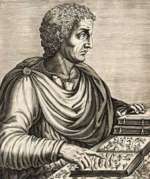Pliny the Elder first encyclopedia of Natural History BUXUS