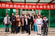 Trip #2 Visit to Petrochemical University, Beijing