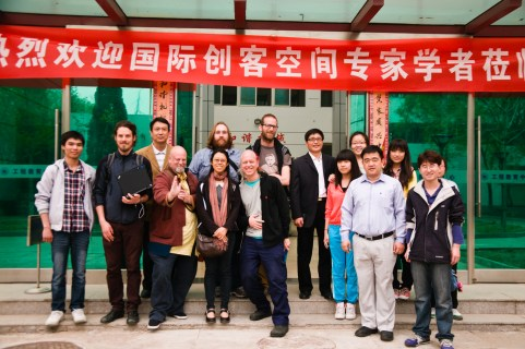 Trip #2 Visit to Petrochemical University, Beijing