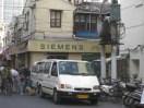 Noisebridge China Trip #1