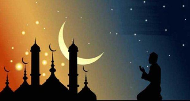 http://coxview.com/wp-content/uploads/2020/04/Islam-1.jpg
