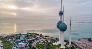 http://coxview.com/wp-content/uploads/2020/08/Kuwait.jpg
