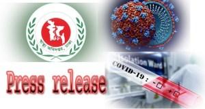 http://coxview.com/wp-content/uploads/2020/08/corornavirus-Department-of-Health-Press-release-2.jpg