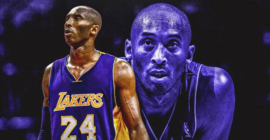 Sports - The stadium lost in 2020 (Kobe Bryant)