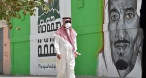 http://coxview.com/wp-content/uploads/2021/04/coronavirus-Saudia-Arabia.jpg
