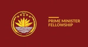 http://coxview.com/wp-content/uploads/2021/07/Logo-Prime-Minister-Fellowship.-jpg.jpg