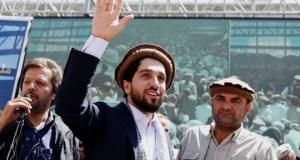 http://coxview.com/wp-content/uploads/2021/08/Afgan-NRF-.jpg