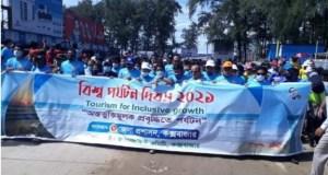 http://coxview.com/wp-content/uploads/2021/09/Rally-Tourism-Day-Sagar-27-9-21-.jpg