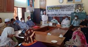 http://coxview.com/wp-content/uploads/2021/09/Rashid-Ahmed-ocollege-Sagar-22-9-21.jpg