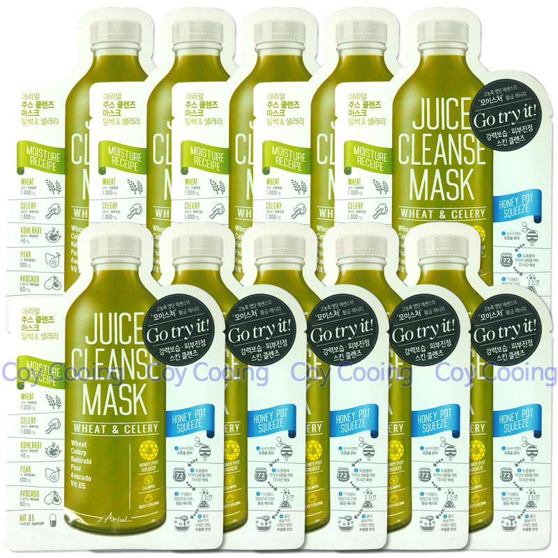 Ariul Wheat Celery Juice Cleanse Mask 10sheets - CoyCooing