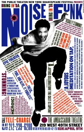 New York Public Theatre poster