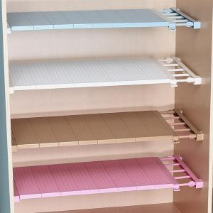 Adjustable Storage Rack
