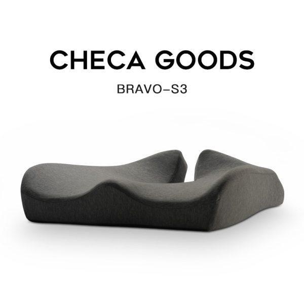 CHECA GOODS Premium Comfort Seat Cushion Non Slip Orthopedic 100 Memory Foam Coccyx Cushion for Tailbone