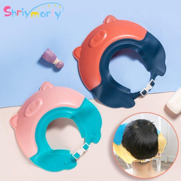 Children Shampoo Cap Baby Soft Cartoon Bath Visor Hat Adjustable Baby Shower Protect Eye Water proof