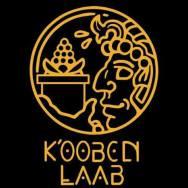 Cozumel K'ooben Laab
