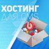 SEO продвижения Ваших проектов в Туркменистане
