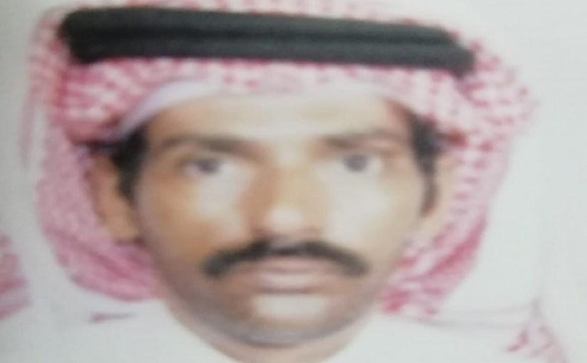 أهالي مفقود في رماح يرصدون مكافأة مالية لمن يعثر عليه