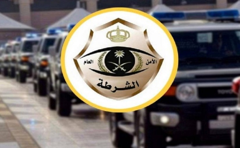 شرطة الرياض تلقي القبض على 3 مواطنين عطلوا أجهزة الصرف الآلي