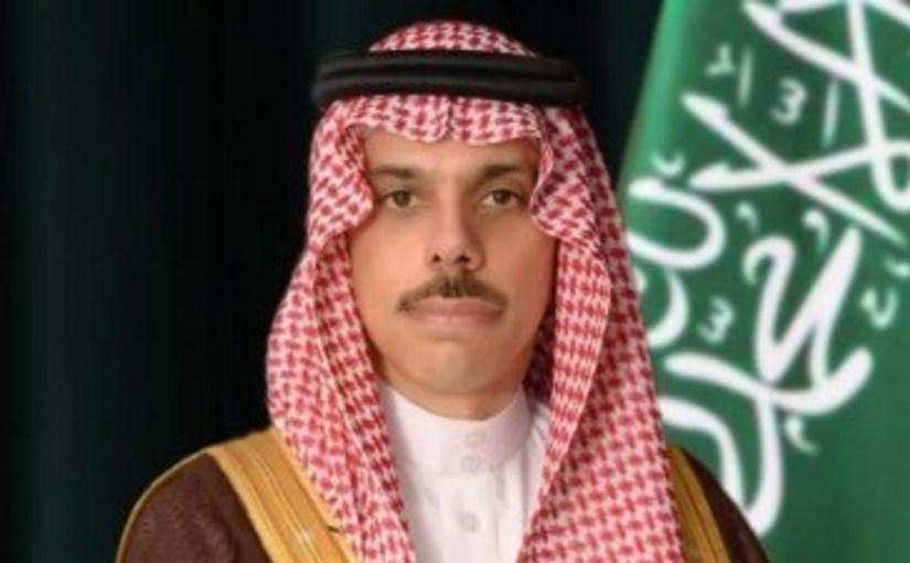 الأمير فيصل بن فرحان يبحث المستجدات الإقليمية والدولة مع وزيرة خارجية بلغاريا