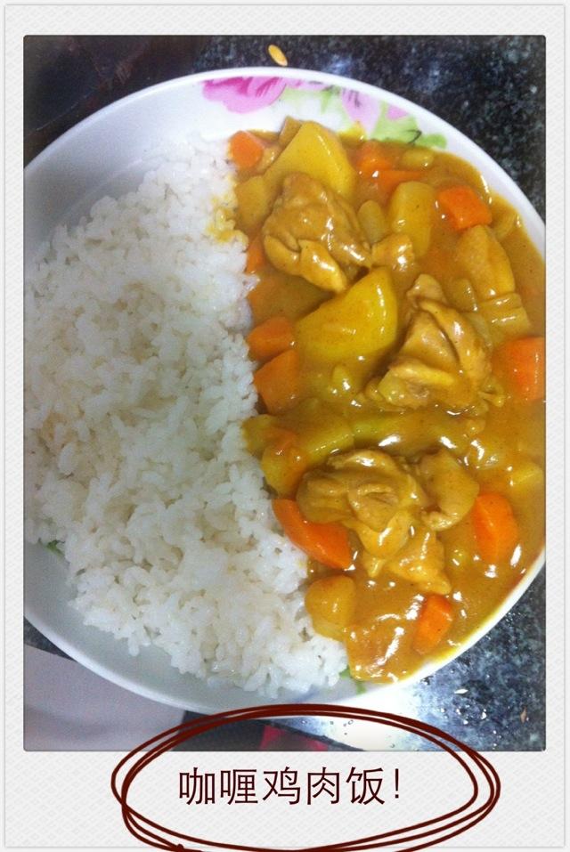咖喱雞塊飯怎么做_咖喱雞塊飯的做法視頻_豆果美食
