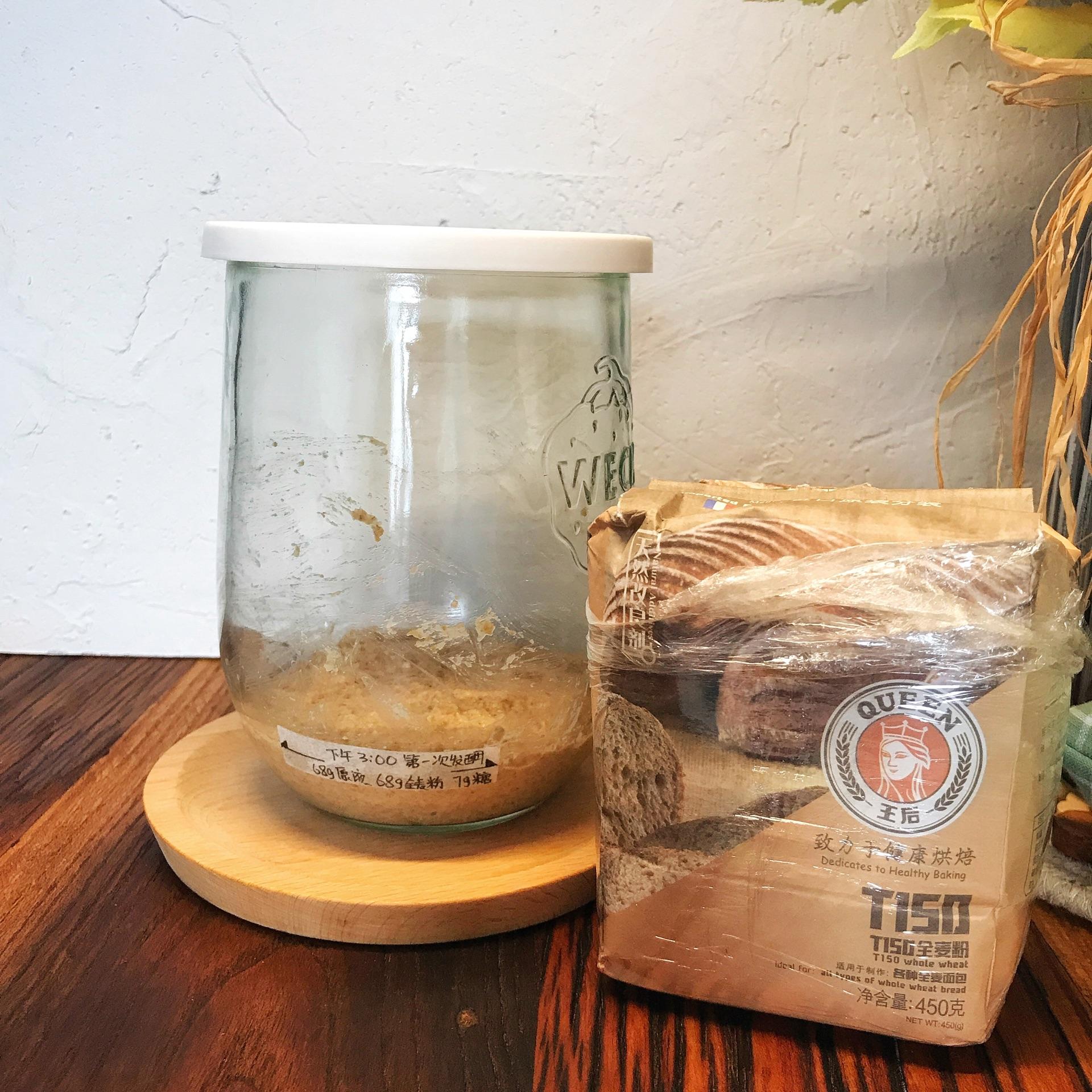 天然酵母種液怎么做_天然酵母種液的做法_Ms東雨_豆果美食