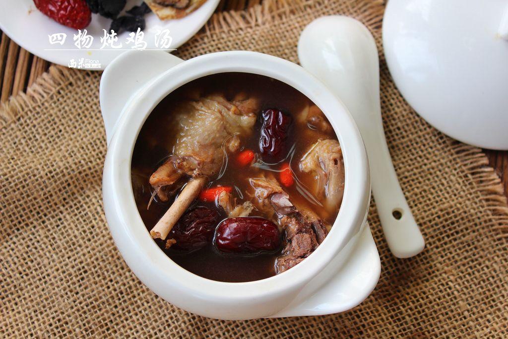四物燉雞湯的做法_【圖解】四物燉雞湯怎么做如何做好吃_四物燉雞湯家常做法大全_西米Fiona_豆果美食