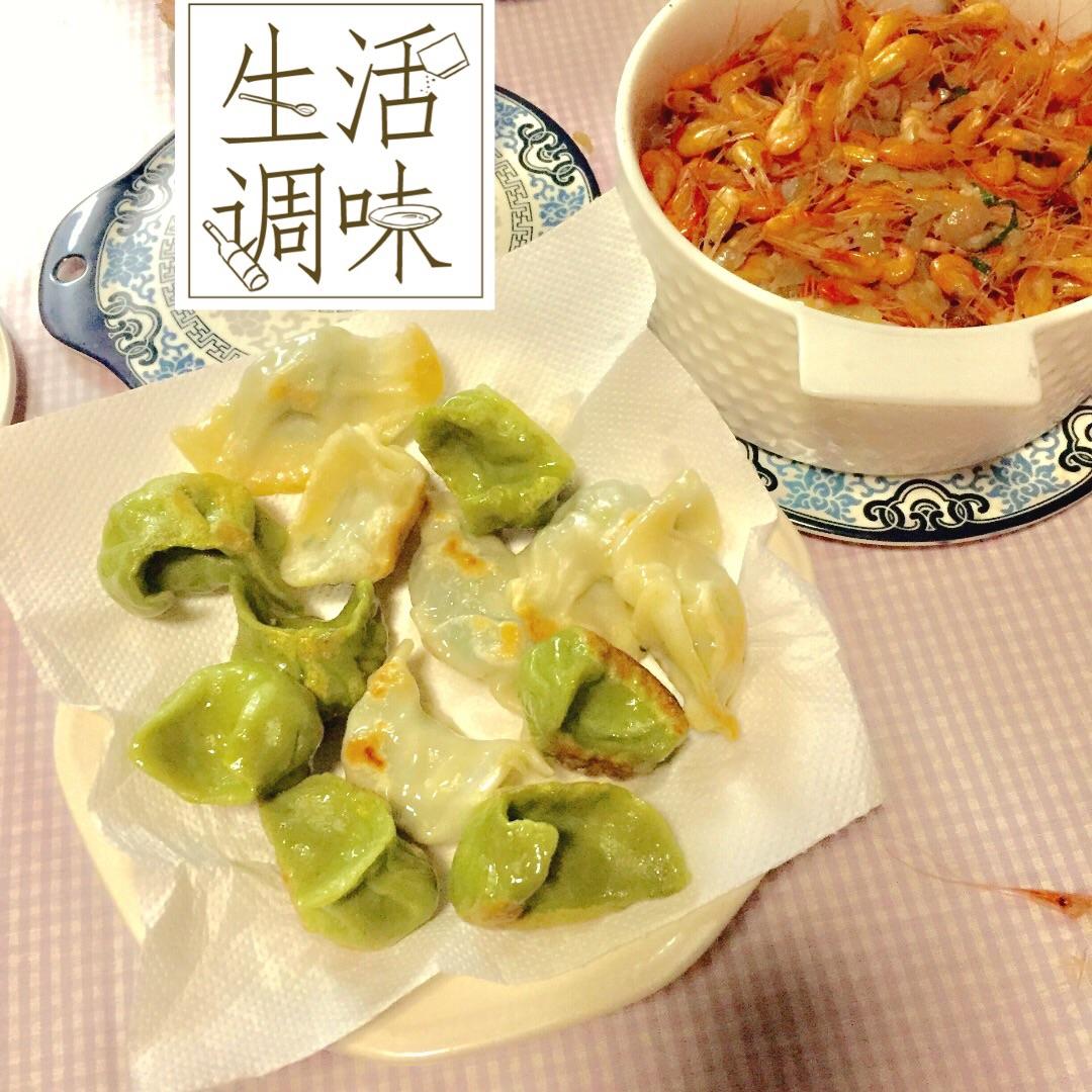 蔬菜餃子皮的做法_【圖解】蔬菜餃子皮怎么做如何做好吃_蔬菜餃子皮家常做法大全_空心豆包_L_豆果美食